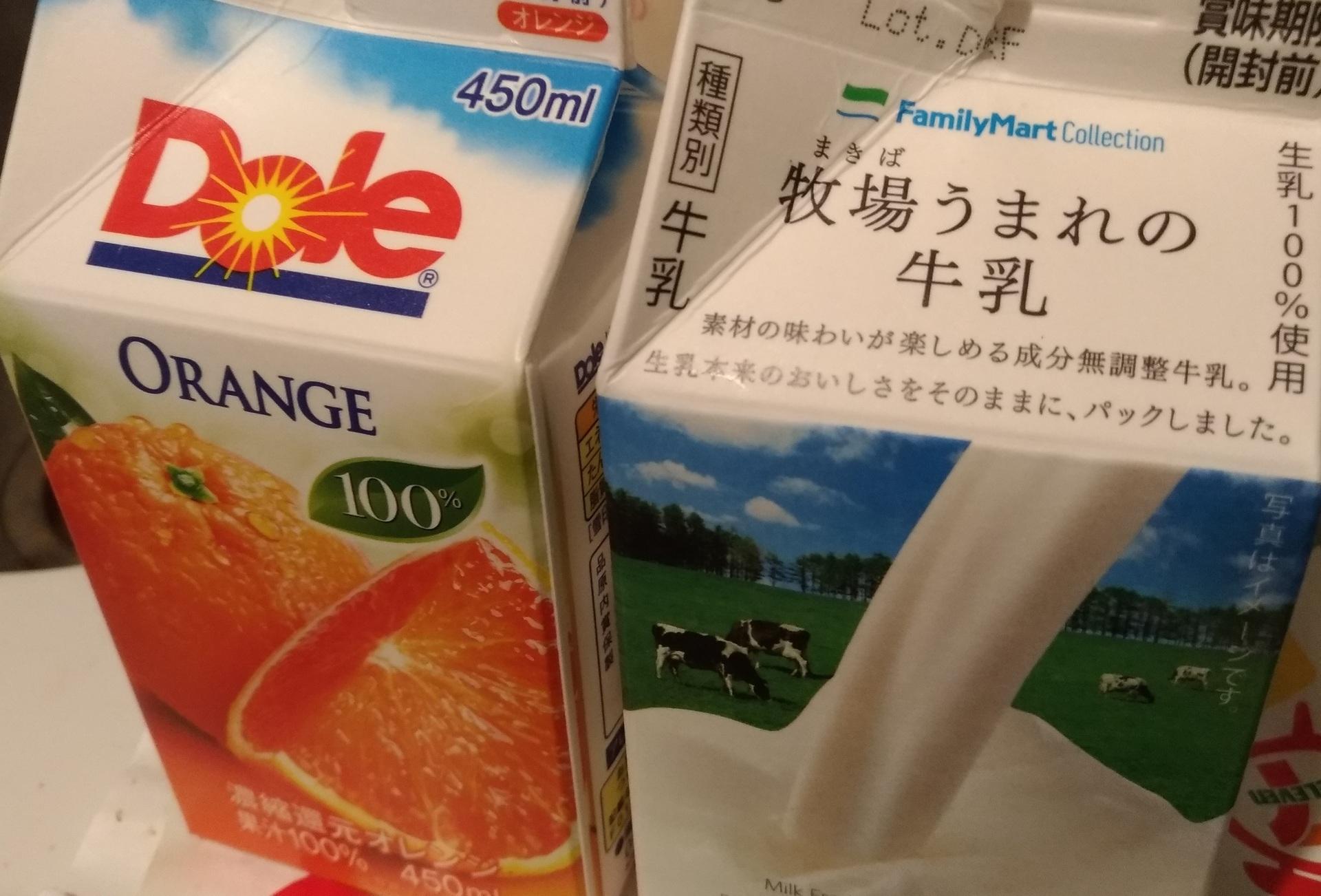牛乳 ファミリーマート